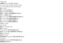 安卓TV直播点播软件合辑-小李子的blog