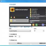 Start Menu X Pro 6.80专业版(开始菜单增强)-小李子的blog