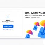 【教程】Firefox Send : 火狐开源的临时文件分享服务平台的部署方法-小李子的blog