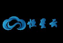 【主机测评】恒星云:香港GIA VPS 超低延迟 40ms 精品线路限时优惠 最低仅需 9.9元/月-小李子的blog