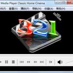 MPC-HC 媒体播放器 1.9.8 中文精简绿色稳定版-小李子的blog