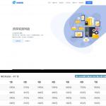 CLAM的网盘评测(网赚网盘篇)-小李子的blog