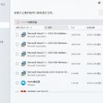 IObit Uninstaller Pro 10.1.0.21 绿色便携版-小李子的blog