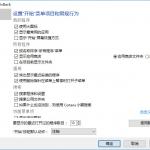 开始菜单增强StartIsBack++ v2.9.7特别版本-小李子的blog
