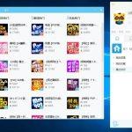YY语音PC客户端v8.64.0.1 去广告绿色清爽版-小李子的blog