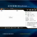 Puresys Windows10 2004 x86/64纯净版 2020.8-小李子的blog