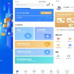 迅雷安卓客户端v7.01.0.7000(支持迅雷云盘)-小李子的blog