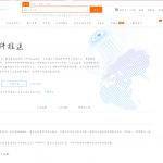 【活动】阿里云免费邮件推送服务 每天200封免费邮件额度 每个月多达6200封邮件额度-小李子的blog