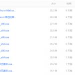 DiskGenius破解专业版合辑(更新至5.2.1.941)-小李子的blog