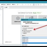 VMware Workstation PRO v16.0.0 官方版-小李子的blog