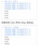 浅谈js正则之test方法bug篇-小李子的blog
