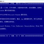 MSMG 系统精简工具 v10.6 完美汉化版-小李子的blog