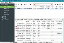 uTorrent Pro v3.5.5.45828 去除广告绿色版-小李子的blog