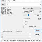 文件快速复制工具FastCopy 3.92 绿色汉化版-小李子的blog