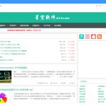 搜狗浏览器v11.0精简优化版–全新Chromium 80内核-小李子的blog