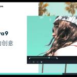 万兴神剪手Filmora v10.0.94 中文绿色特别版-小李子的blog