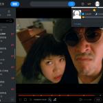 优酷视频PC版 v8.0.7.11061 去除广告绿色版-小李子的blog