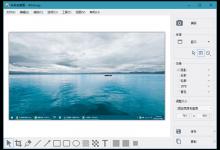 WinSnap v5.2.9 简体中文免激活绿色单文件-小李子的blog