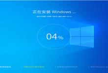 Puresys Windows10 2004 x64纯净版 2020.7-小李子的blog