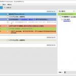 EssentialPIM Pro(日程管理) 9.5.2 便携破解版-小李子的blog