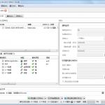 MKV 处理工具(MKVToolNix)51.0.0中文精简绿色便携版-小李子的blog