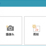 ScreenToGif v2.27.3,免费开源GIF制作神器-小李子的blog