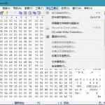 WinHex 20.0 SR-2 解锁专家版绿色单文件版-小李子的blog