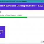 Microsoft .NET Framework v5.0 运行库-小李子的blog