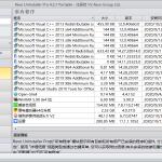 Revo Uninstaller PRO v4.3.8.0 绿色便携版-小李子的blog