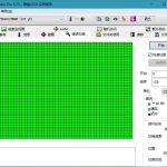 HD Tune Pro v5.75 免注册修正汉化版单文件-小李子的blog