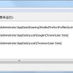浏览器一键优化工具(SpeedyFox)2.0.30.155汉化去广告版-小李子的blog
