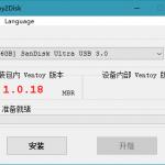 Ventoy v1.0.30 U盘系统启动盘引导制作工具-小李子的blog