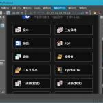 IDM UltraCompare v21.0.0.34 绿色特别版-小李子的blog