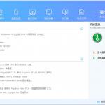 硬件狗狗专业检测工具 v2.0.1.10 绿色单文件-小李子的blog