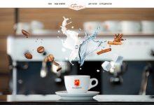 30个美味的食品和饮料网站设计-小李子的blog