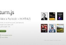 10款实用的 JavaScript 书页翻转效果插件-小李子的blog