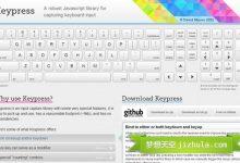 Keypress – 超强大!捕获键盘输入的 JavaScript 库-小李子的blog