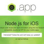 Node.app – 用于 iOS App 开发的 Node.js 解释器-小李子的blog