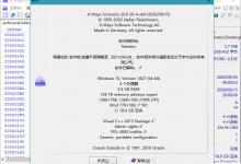 X-Ways Forensics 20.0 SR-7 解锁全功能版-小李子的blog