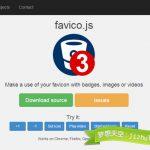 为你的网页图标(Favicon)添加炫丽的动画和图片-小李子的blog
