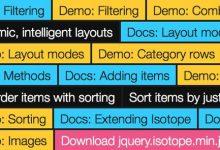 让人期待的2011年度最佳 jQuery 插件发布啦-小李子的blog