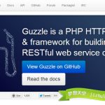Guzzle – 构建 RESTful Web 服务的 PHP HTTP 框架-小李子的blog