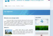 60个优秀的免费网站模板下载(下篇)-小李子的blog