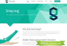 Snap.svg – 现代 Web 开发必备的 JavaScript SVG 库-小李子的blog