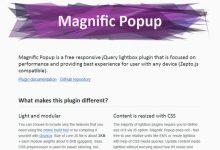 Magnific Popup – 免费的响应式 jQuery Lightbox 插件-小李子的blog
