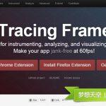 使用 Web Tracing Framework 分析富 JS 应用的性能-小李子的blog