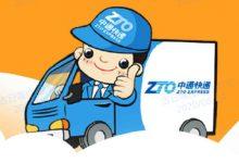 满20年程序员生涯-与大家分享最近7年的快速成长经历(上海市青浦区快递行业战斗7年奋斗史)-小李子的blog