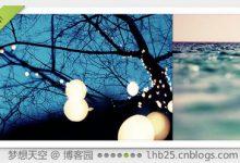 19个非常有用的 jQuery 图片滑动插件和教程-小李子的blog