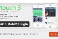 最好的免费的手机端 WordPress 插件-小李子的blog