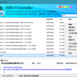 HiBit Uninstaller v2.5.70 中文版绿色单文件-小李子的blog